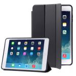 Funda de Piel natural Smartcase para iPad Air